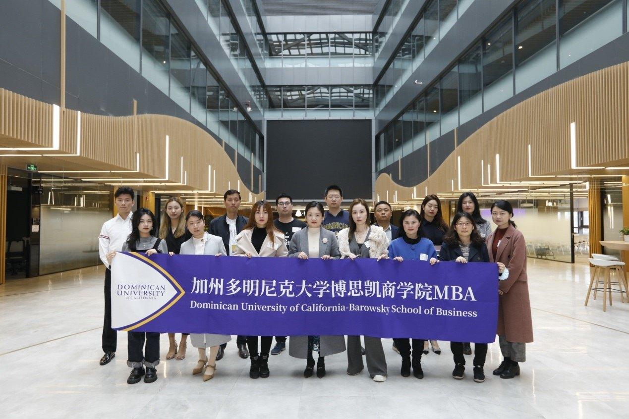 开学季 | 加州多明尼克大学MBA学员走进商汤科技上海总部
